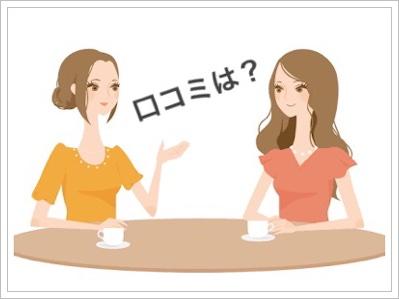 コグマダイエットの方法!5つの調理法と口コミ!おすすめのやり方も!5