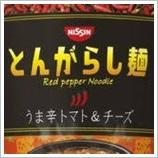 日清とんがらし麺のうま辛トマト味が新発売!値段とカロリーのまとめ2