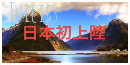ニュージーランドアイスクリーム[ジューシーズ]のカロリーと口コミ1