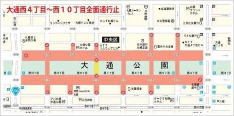 交通規制を見てもわかる様に駅周辺や大通り→すすきのが混雑の中心になります。2