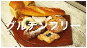 オルチャンダイエットの食事は?成功の効果的な方法は豆腐シェイク?3