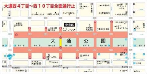 札幌よさこい祭り(2017)は混雑して嫌い?日程と会場!交通規制情報も11