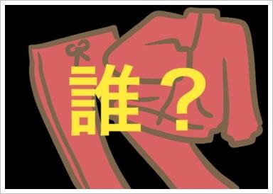 岡崎体育って誰?歌がうまいバンドなの?おすすめの動画の歌詞は!1