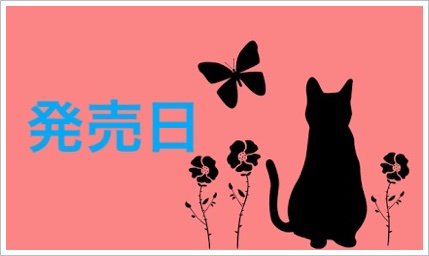 明星チャルメニャ(バリカタ麺)マー油豚骨のカロリーと発売日は!4