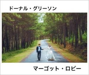 くまのプーさん原作者(ミルン親子)のストーリー!あらすじも3