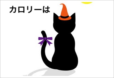 明星チャルメニャ(バリカタ麺)マー油豚骨のカロリーと発売日は!3