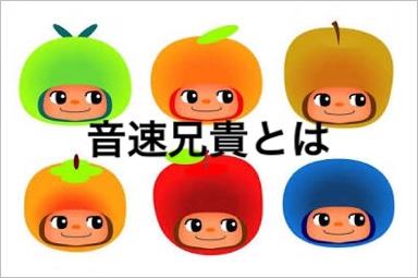 音速兄貴のワンマンライブ(札幌)のチケットは抽選?値段や発売期間も1