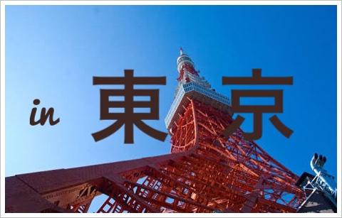 アバンティーズのファンミ2017(東京)はいつ?チケットは抽選?場所も2
