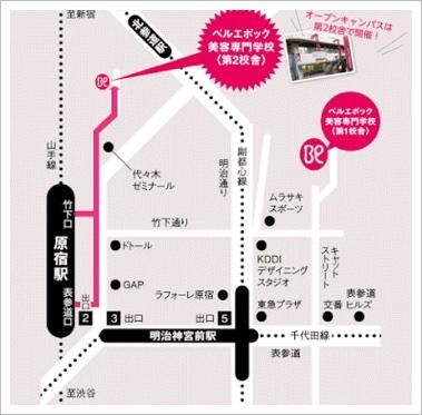 アバンティーズのファンミ2017(東京)はいつ?チケットは抽選?場所も5
