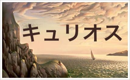シルクドソレイユ2018の日本公演はいつ?劇場とチケット値段も3