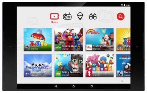 子供向けユーチューブアプリは安全?安心メリット5選をまとめ!4