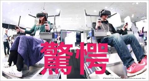 VR ZONEが新宿・歌舞伎町に!日程は?チケットの予約方法や値段も2