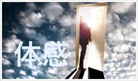 VR ZONEが新宿・歌舞伎町に!日程は?チケットの予約方法や値段も5