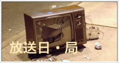 リトルナイトメア(ドラマ)の放送日や局は?ゲームのあらすじネタバレ3