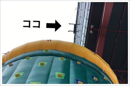 札幌テレビ塔|ダイブでバンジージャンプ?値段と期間!口コミ&感想も3