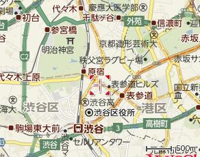 ゴマちゃんカフェ(東京)の場所は?営業時間や一番人気のメニューも!2