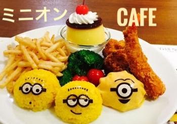 ミニオンカフェが池袋や札幌パルコ等に!値段や口コミ・評判を比較!2