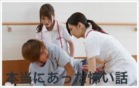 本当にあった怖い話の北川景子の回は体験談?あらすじをネタバレ!2