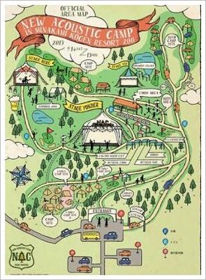 ニューアコスティックキャンプ2017の場所は?場外駐車場ってどこ?3