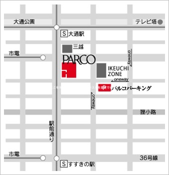 ミッフィーカフェ・札幌の場所は?予約は出来る?平日は混雑しない?6
