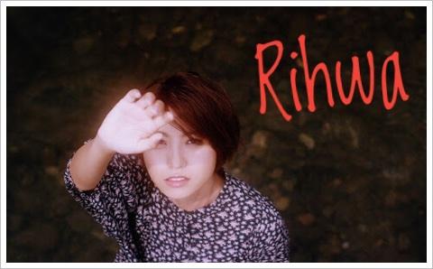 Rihwaの本名や年齢に身長は?歌がうまいしかわいいけど彼氏はいる?4