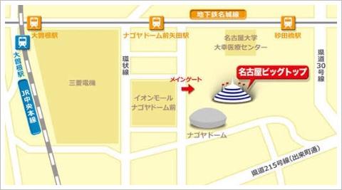 シルクドソレイユ名古屋の公演場所と時間!周辺の駐車場と飲食店も2
