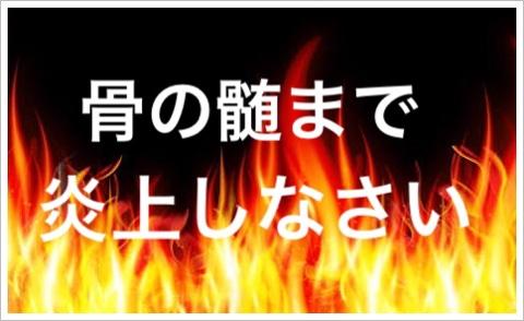 ブラックリベンジの木村多江が美しい!主題歌や出演者は?放送日も4