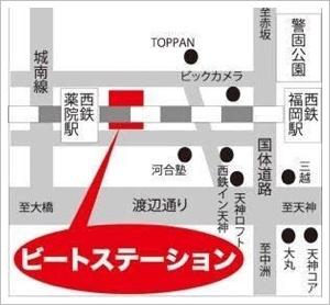 はじめしゃちょーのファンミ(福岡)の場所と行き方!チケットの倍率も6