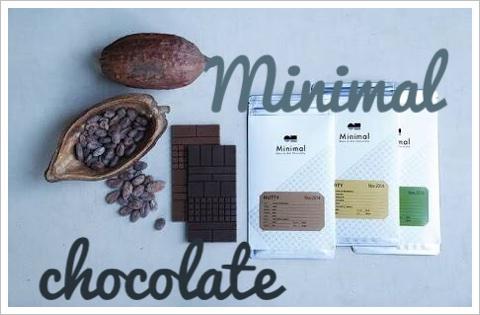 ミニマルチョコレートがテレビに!取り扱い店舗は?価格や口コミも!2