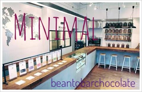 ミニマルチョコレートがテレビに!取り扱い店舗は?価格や口コミも!4