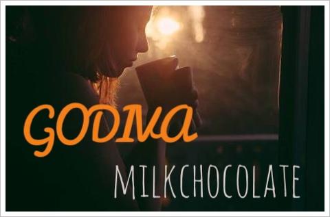 ゴディバのチョコレートドリンクがコンビニ限定で?値段やカロリーも2
