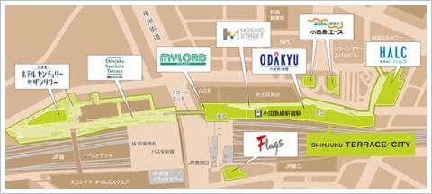 新宿テラスシティのイルミネーション2017!場所と行き方は?日程も3