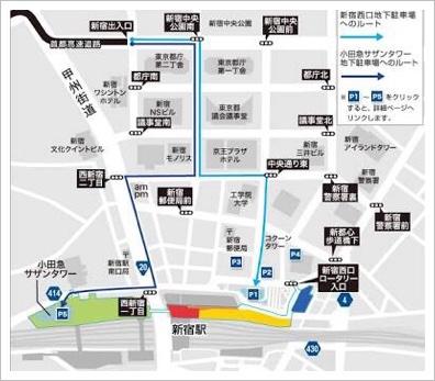 新宿テラスシティのイルミネーション2017!場所と行き方は?日程も6