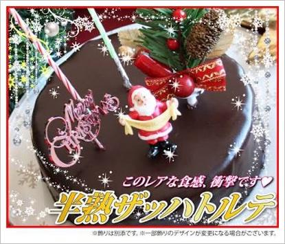 お取り寄せクリスマスケーキ2017は?口コミで人気のブランドを10選!1