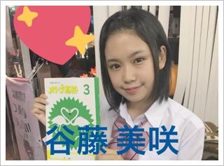 オトナ高校の第3話の内容は?相関図の確認とゲスト出演者を暴露!5