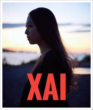XAIの読み方は?本名や出身はどこ?声もきれいだけど彼氏はいるの?