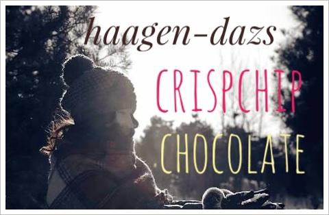 ハーゲンダッツにクリスプチップチョコレートが?値段とカロリーは?2