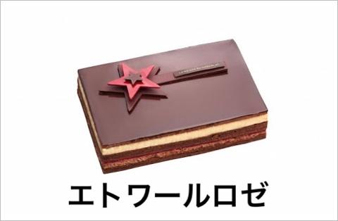 ラメゾンデュショコラのクリスマスケーキ2017!値段と口コミは?3