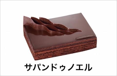 ラメゾンデュショコラのクリスマスケーキ2017!値段と口コミは?5