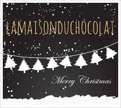 ラメゾンデュショコラのクリスマスケーキ2017!値段と口コミは?7