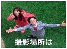 オトナ高校の松井愛莉が下ネタ言葉を?放送日や視聴率は?撮影場所も4