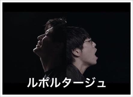 オトナ高校の主題歌CDの発売日と予約は?MVには三浦春馬も出演する?2