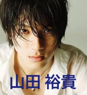 あの頃君を追いかけたの山田裕貴が演じる役名は?実話のラスト結末も1