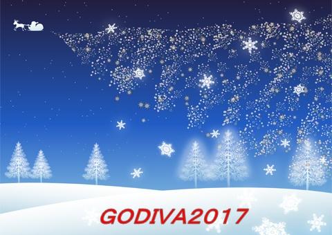 ゴディバ3