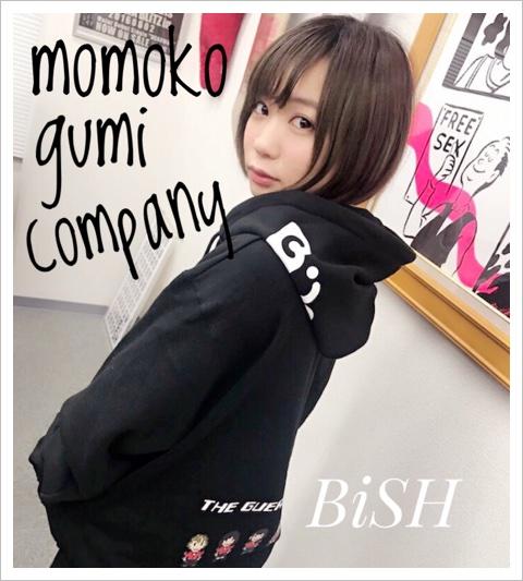 モモコグミカンパニー(BISHU)の年齢や身長は?本名と出身地も!3
