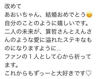 宮崎あおいが岡田准一が入籍!出会いや馴れ初めのエピーソード!0