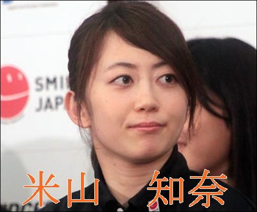 yoneyama2