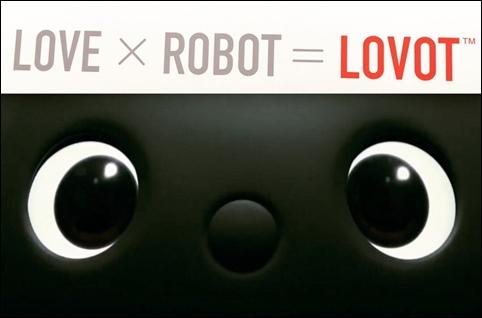 林要 ラボット