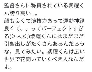 平野紫耀の実家はお金持ちなの?学歴や演技の実力は?彼女の噂も2