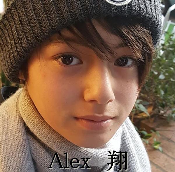 アレックス翔3